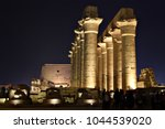 the ruins of the ancient... | Shutterstock . vector #1044539020