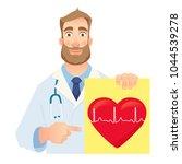 cardiologist holding banner.... | Shutterstock .eps vector #1044539278