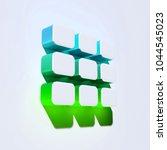 text editor icon on the aqua...