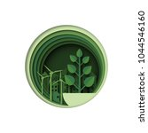save the green earth.eco...   Shutterstock .eps vector #1044546160