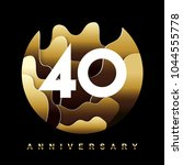 40 years golden anniversary... | Shutterstock .eps vector #1044555778