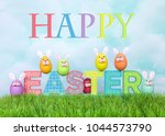 colorful decorated easter eggs... | Shutterstock . vector #1044573790