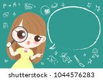 cute cartoon girl student take... | Shutterstock .eps vector #1044576283