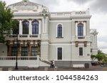 guadalajara  jalisco   mexico   ...   Shutterstock . vector #1044584263