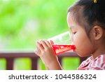 cute asian little child girl... | Shutterstock . vector #1044586324