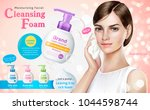 cleansing foam ads  attractive... | Shutterstock .eps vector #1044598744