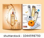 cosmetic magazine template ... | Shutterstock .eps vector #1044598750