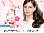 shampoo product ads  attractive ...   Shutterstock .eps vector #1044598753