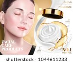 facial care product ads ...   Shutterstock .eps vector #1044611233