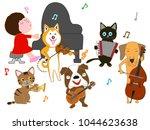 dog and cat concert. children... | Shutterstock .eps vector #1044623638