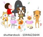dog and cat concert. children... | Shutterstock .eps vector #1044623644