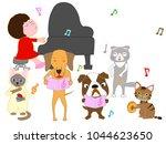 dog and cat concert. children... | Shutterstock .eps vector #1044623650