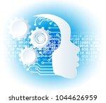 artificial intelligence. a.i.... | Shutterstock .eps vector #1044626959
