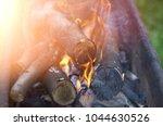 a brazier from a brazier ...   Shutterstock . vector #1044630526