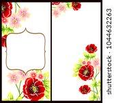 vintage delicate invitation... | Shutterstock .eps vector #1044632263