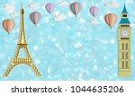 3d rendering  digital art in...   Shutterstock . vector #1044635206