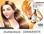 hair care product ads  elegant...   Shutterstock .eps vector #1044654574