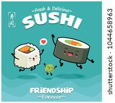 vintage japanese food poster... | Shutterstock .eps vector #1044658963