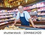 adult seller portrait in... | Shutterstock . vector #1044661420