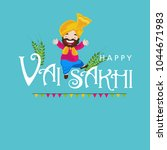 illustration of happy vaisakhi  ... | Shutterstock .eps vector #1044671983