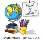 back to school. set of vector... | Shutterstock .eps vector #1044678616