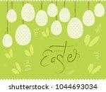 abstract design of easter... | Shutterstock .eps vector #1044693034