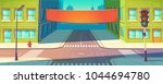 vector street banner  poster.... | Shutterstock .eps vector #1044694780