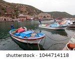 canakkale  turkey   november 08 ... | Shutterstock . vector #1044714118