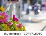 flower images leave blank void... | Shutterstock . vector #1044718060