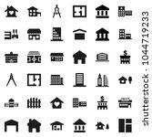 flat vector icon set  ... | Shutterstock .eps vector #1044719233