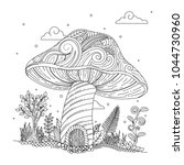 Included in this pack is illustration of magical vantasy village with mushroom house in adult coloring book style.