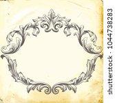 retro baroque decorations... | Shutterstock .eps vector #1044738283