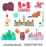 canada day design elements for...   Shutterstock .eps vector #1044744754