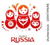 lettering welcome to russia.... | Shutterstock .eps vector #1044749698