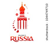 lettering welcome to russia.... | Shutterstock .eps vector #1044749710