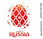 lettering welcome to russia.... | Shutterstock .eps vector #1044749728