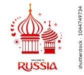 lettering welcome to russia.... | Shutterstock .eps vector #1044749734