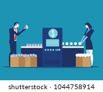 employee concerts ideas into... | Shutterstock .eps vector #1044758914