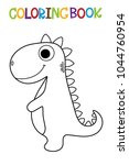 cute dino coloring book. | Shutterstock .eps vector #1044760954