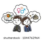 student  anxiety  anxiety ... | Shutterstock .eps vector #1044762964