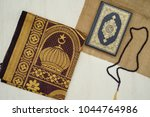 ramadhan objects. holy quran ... | Shutterstock . vector #1044764986