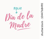 happy mothers day card.... | Shutterstock .eps vector #1044768490