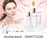 skin care ads  cosmetic... | Shutterstock .eps vector #1044771220