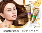 hair repair products with... | Shutterstock .eps vector #1044774574