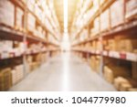 blur warehouse inventory... | Shutterstock . vector #1044779980