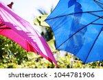 Umbrellas Two Tone In Graden