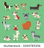 vector illustration set of cute ... | Shutterstock .eps vector #1044785356