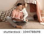 father with little daughter...   Shutterstock . vector #1044788698