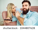 modern young bearded man... | Shutterstock . vector #1044807628