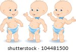 baby boys in bowties and diapers | Shutterstock . vector #104481500